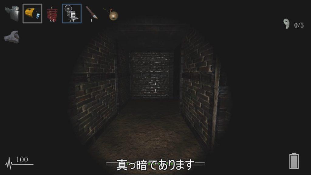 地下はマジ真っ暗